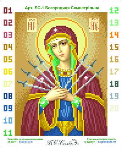 Канва для вишивання бісером на релігійну тематику - Богородиця Семистрільна