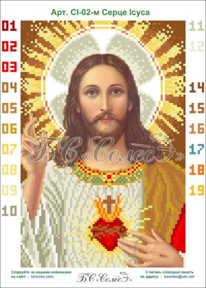 Канва для вишивання бісером на релігійну тематику - Серце Ісуса (мала)