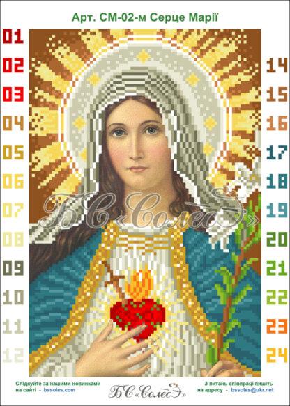Канва для вишивання бісером на релігійну тематику - Серце Марії