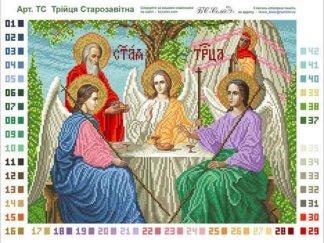 Канва для вишивання бісером на релігійну тематику - Трійця Старозавітна