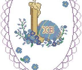 Схема для вишивки бісером Барвиста Вишиванка Великодній рушник 24х34 ТР015