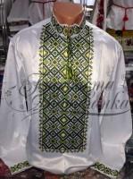 Заготовка чоловічої сорочки – вишиванки для вишивки бісером і нитками Барвиста Вишиванка СЧ013