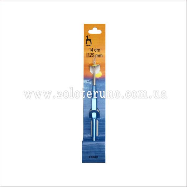 железные крючки для вязания 14 см з ручкою 1.25 мм, Pony