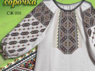 Паперові схеми жіночих сорочок