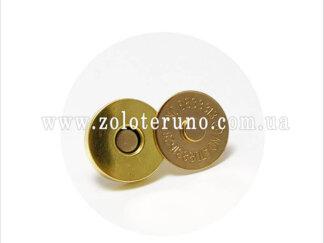 Кнопка-магніт для сумки, 18 мм, колір золото