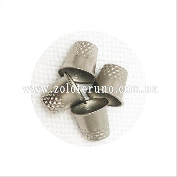 Наперсток метлевий, (Наперсток металлический) колір срібло