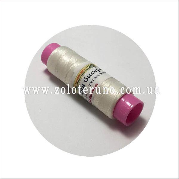 нитки для вишивки бісером Ariadna 100м, колір білий