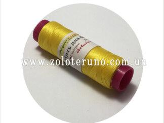 Нитка бісерна Ariadna 100м, колір жовтий