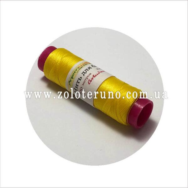 Нить бисерная Ariadna 100м, колір жовтий