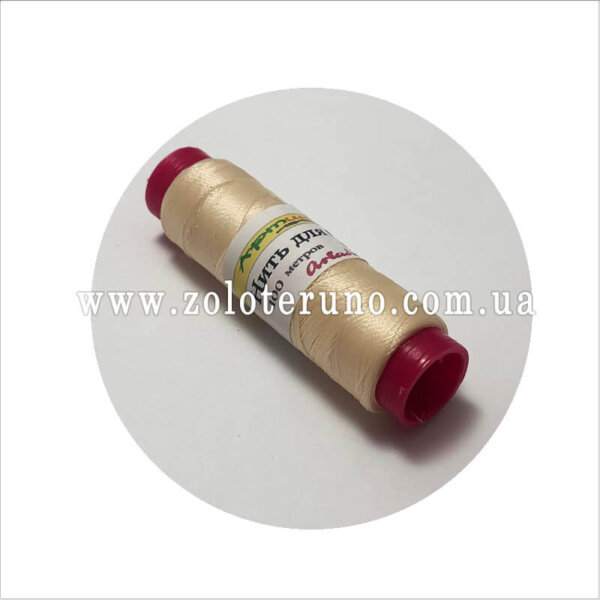 Бисерная нить Ariadna 100м, цвет молочный