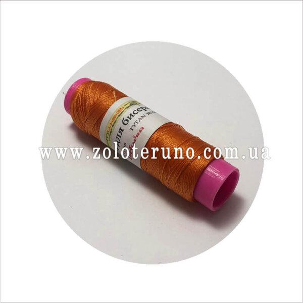 Бисерные нити Ariadna 100м, колір оранжевий
