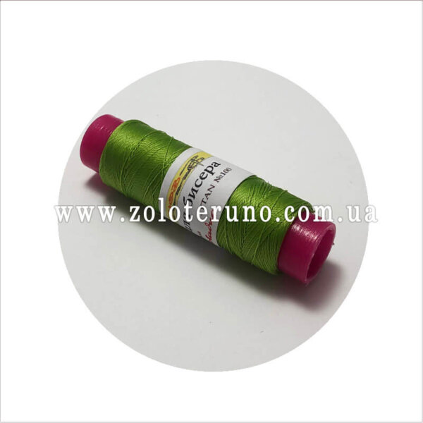 Нитка бісерна Ariadna 100м, колір салатовий
