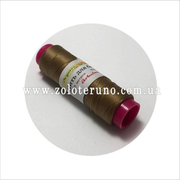 Бисерные нити для вышивания Ariadna 100м, колір хакі