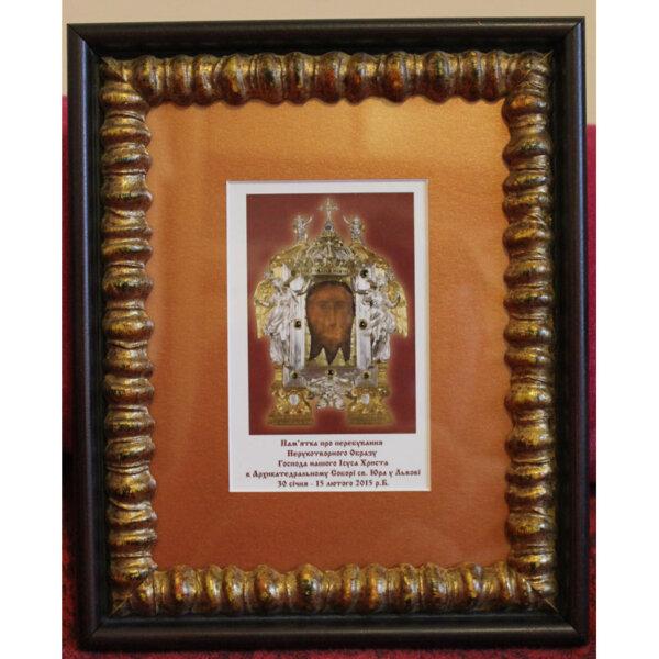 Оформлення вишивок Багетної майстерні Золоте Руно. Робота 37
