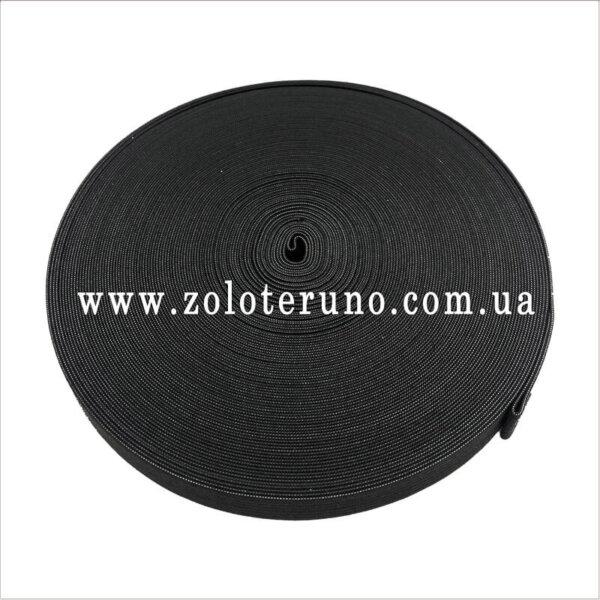 Резинка для одягу. Резинка еластична 15мм, чорна