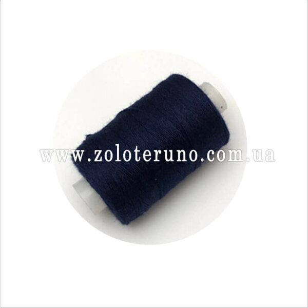 Нитки джинсові, колір темно-синя