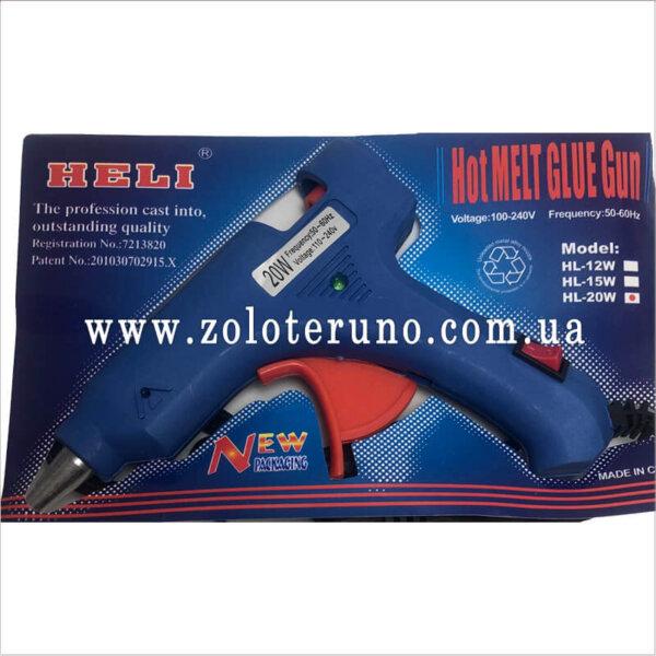 Клейовий пістолет (на 7 мм) HELI HL-20W (середній)