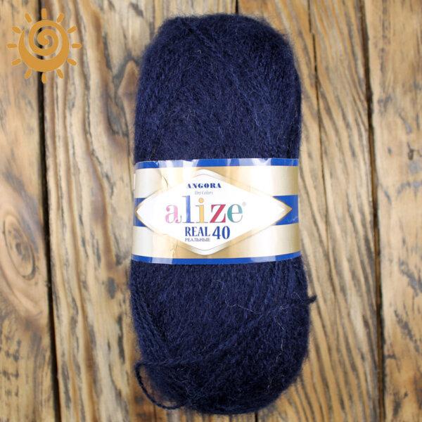 Alize Angora Real 40 58 темно-синій 1