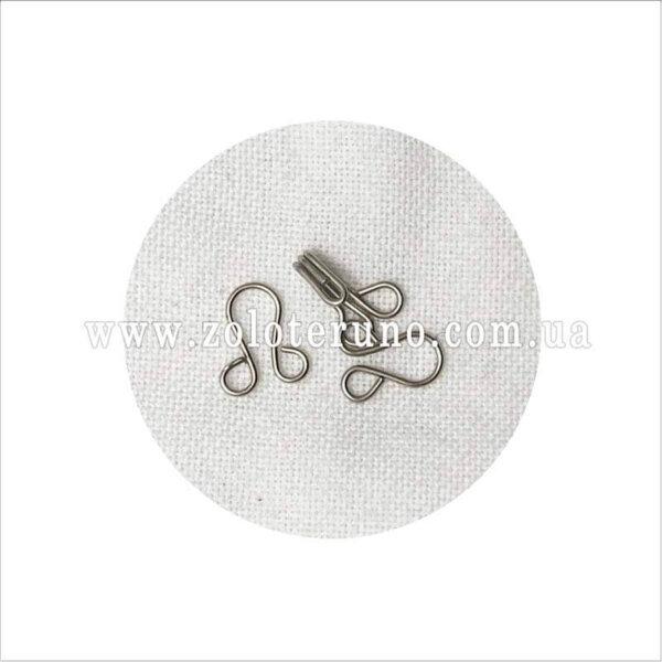 Гачки пришивні для одягу, 10 мм, колір нікель