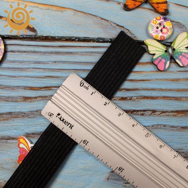 Резинка еластична 20 мм, колір чорний 1