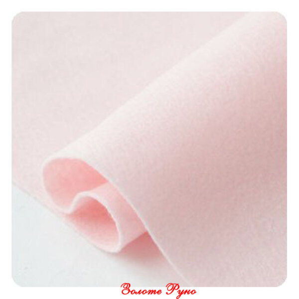 Фетр м'який 1 мм 20х30см, колір блідо-рожевий