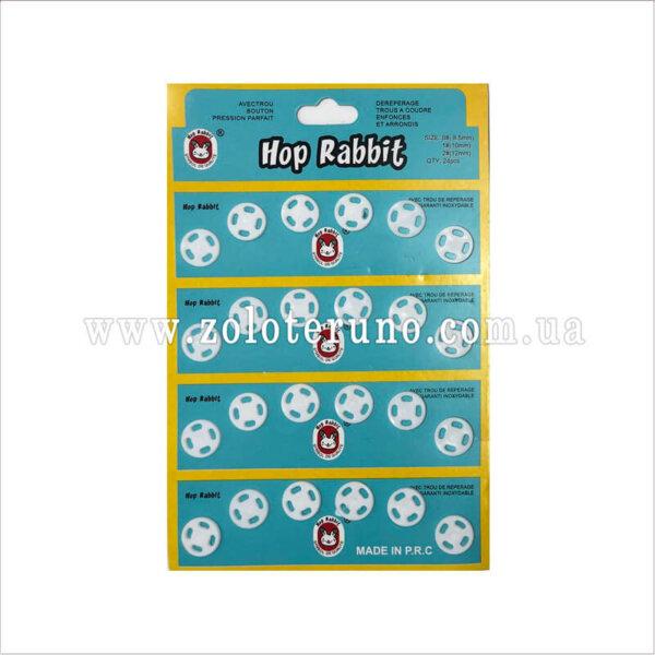 Кнопки пришивні пластмасові, 12 мм, білі