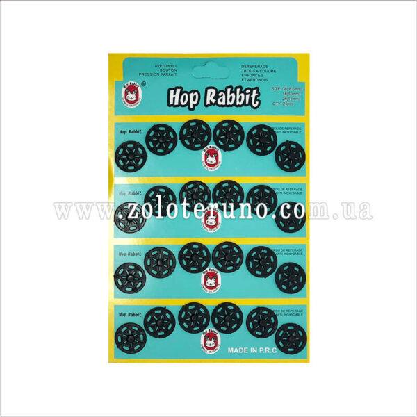 Кнопки пришивні пластмасові, 12 мм, чорні