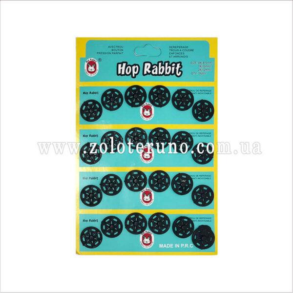Кнопки пришивні пластмасові, 15 мм, чорні