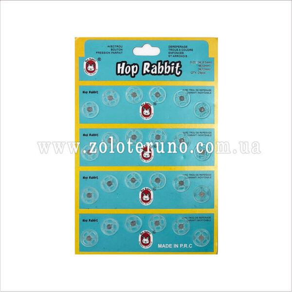 Кнопки пришивні пластмасові, 12 мм, прозорі