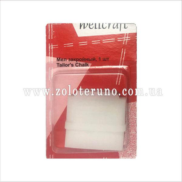 Крейда для тканин в футлярі