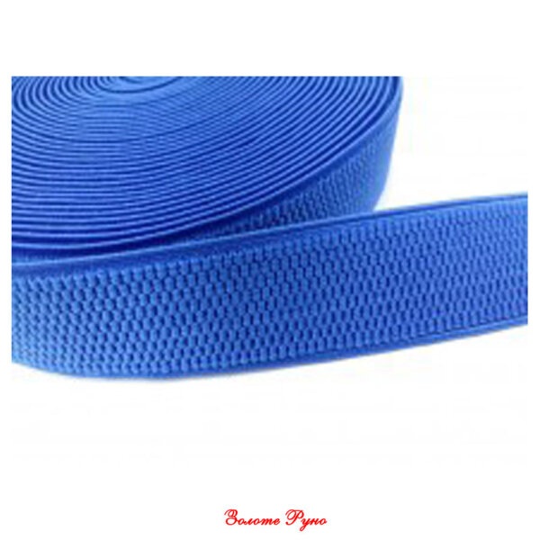 Резинка еластична 50мм, колір синій