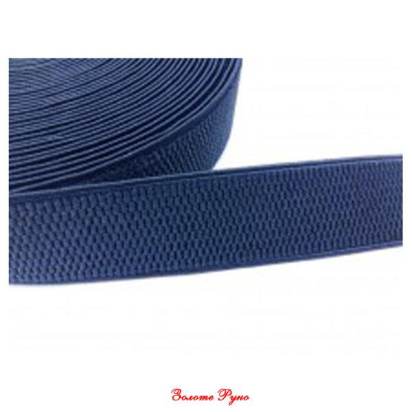 Резинка еластична 50мм, колір темно-синій
