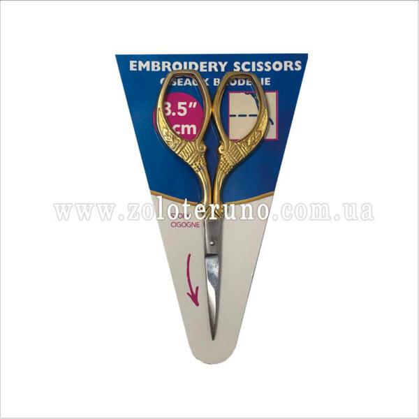 ножиці для вишивання Павлін 90 мм DMC (Франція)
