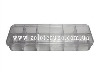 Тубус-контейнер для бісеру на 12 ячейок