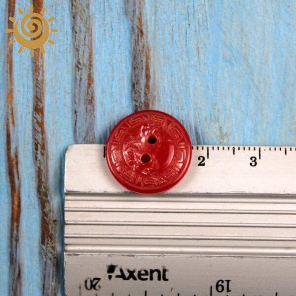 Ґудзик на два удари 18 мм, арт. 017м 1 Gydzuk017m