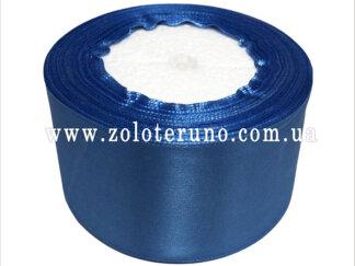 Стрічка атласна 50 мм синя