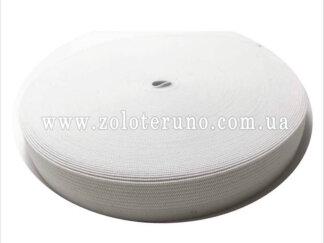 Резинка еластична 25мм, колір білий