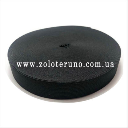 Резинка еластична 25мм, чорна