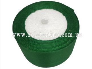 Стрічка атласна 50 мм темно-зелена