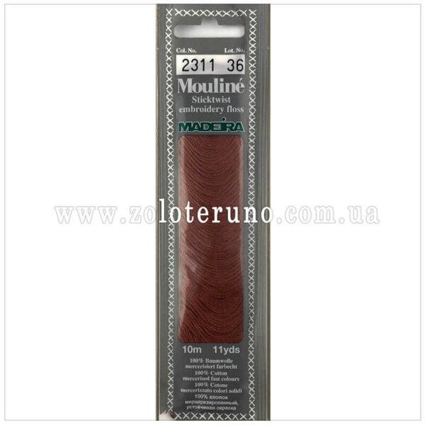 купити муліне для вишивання 2311 Muline Madeira (Німеччина)