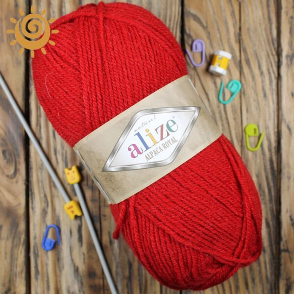 Alize Alpaca Royal 56 червоний 3