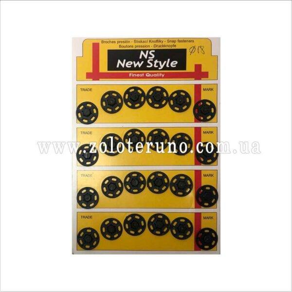 Кнопки пришивні пластмасові, 18 мм, колір чорний