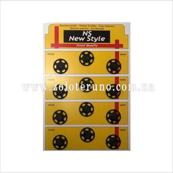 кнопка для одягу пришивні пластмасові, 21 мм, колір чорний