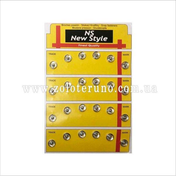 Кнопки пришивні металеві, 8 мм, колір нікель