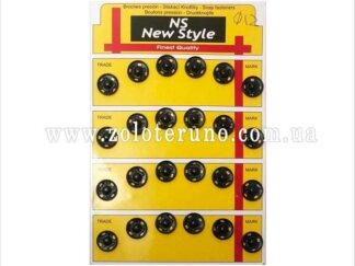 Кнопки пришивні металеві, 12 мм, колір чорний