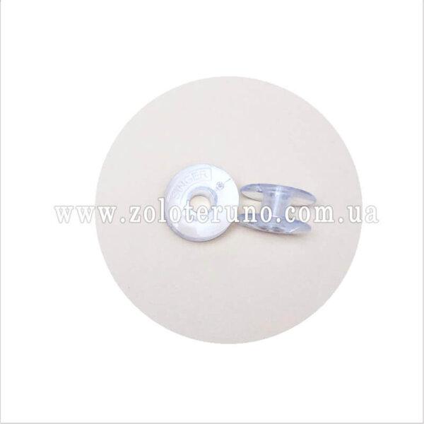 Шпулька пласмасова (шпулька пластиковая) для швейних машин