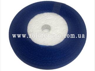 Стрічка атласна 7 мм, колір синій