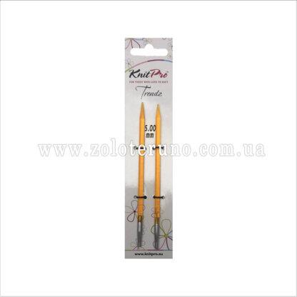 Спиці знімні Trendz (акрилові) KnitPro 11.5 см, 5.00 мм