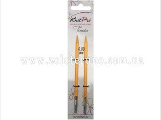 Спиці знімні Trendz (акрилові) KnitPro 11.5 см, 6.00 мм