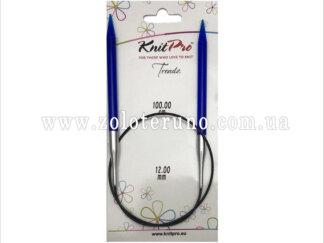 Спиці кругові Trendz KnitPro, 100 см, 12.00 мм